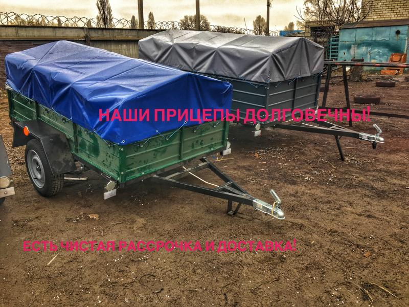 Купить новый легковой прицеп Днепр-150 и другие