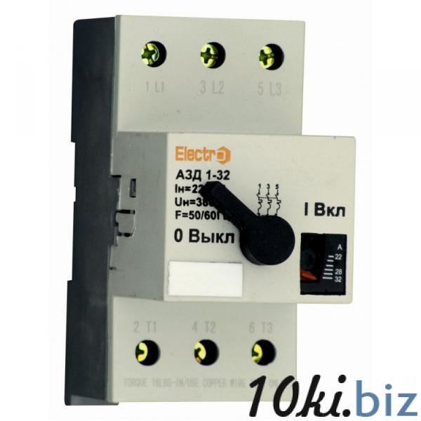 Автоматичний вимикач захисту двигуна АЗД1-32, 25A, цена фото купить в Киеве. Раздел Автоматические выключатели, УЗО