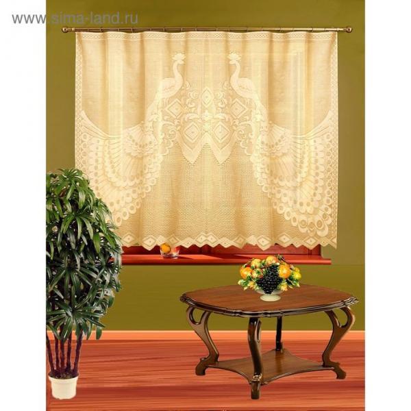 Гардина жаккардовая, размер 145х200 см, цвет кремовый 1413