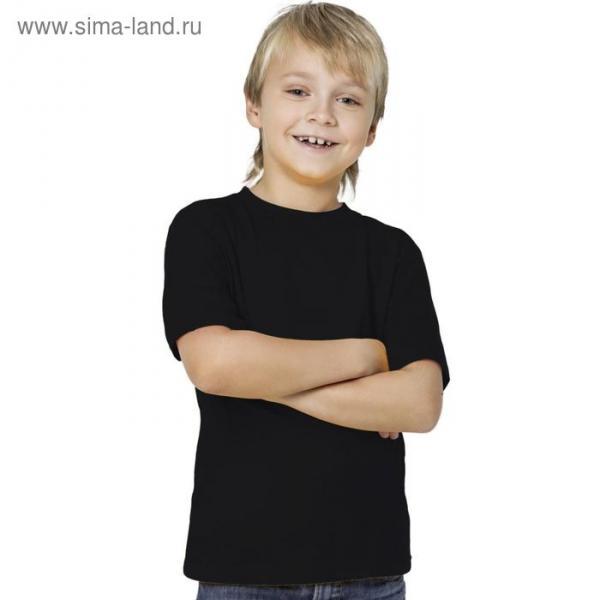 Футболка детская StanKids, рост 128 см, цвет чёрный 150 г/м