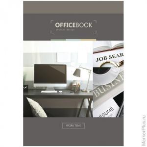 Бизнес-блокнот А5 80л. ЛАЙТ OfficeSpace