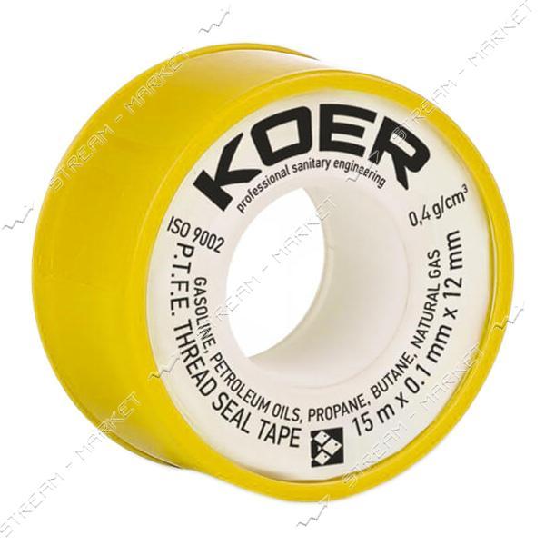 Фум лента для газа KOER ST-02 15 м 12 мм