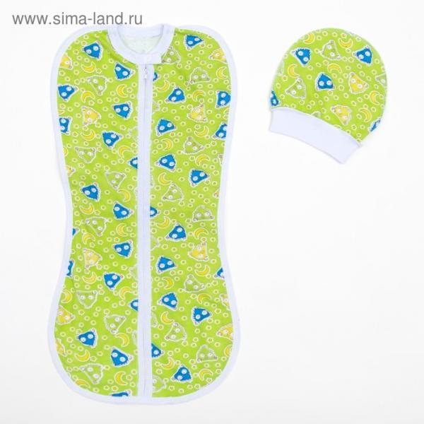 Пеленка-кокон на молнии с шапочкой, рост 50-62 см, цвет зеленый, принт микс