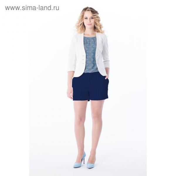 Шорты женские sh6063-0159, цвет тёмно-синий, р-р 42, рост 170 см
