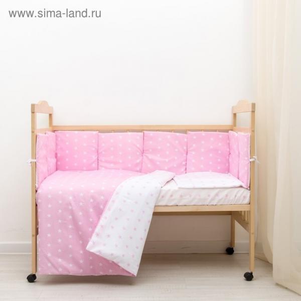 """Борт в кроватку """"Подушечки"""", из 4-х частей, чехлы съемные, цвет розовый, бязь хл100%"""