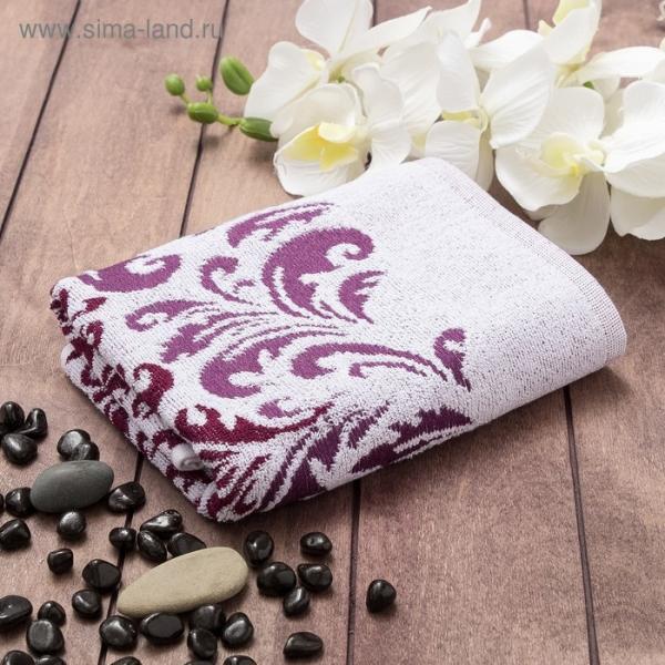 Полотенце махровое DOLCE Танаис 50х90 см, баклажан-белый, хлопок 100%, 450 г/м2