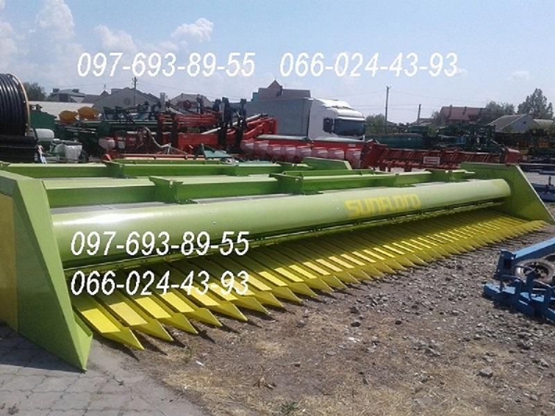 Жатка для уборки подсолнечника ЖСБ SunFloro