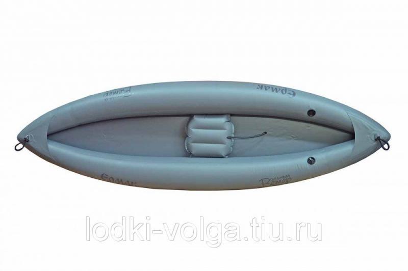 Лодка Байдарка Ермак 300 (Вольный Ветер)