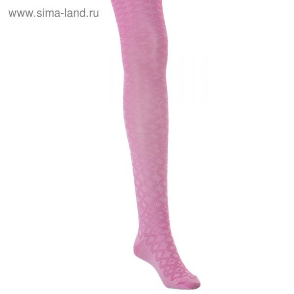 Колготки детские ажурные 2ФС73-011, цвет розовый, рост 140-146 см