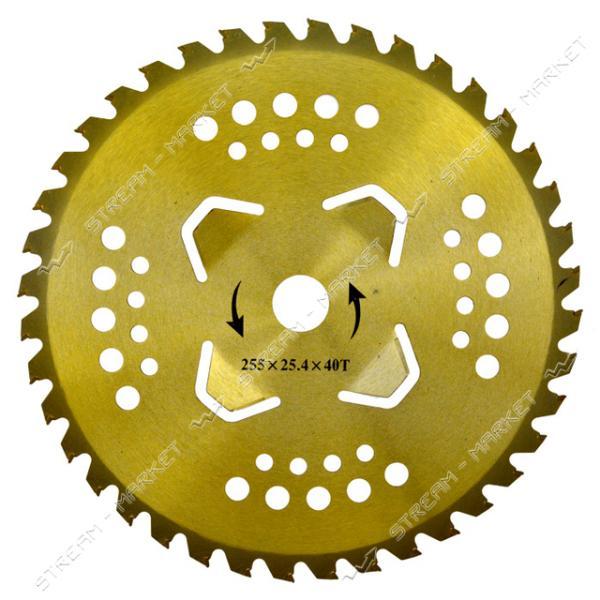 Диск для бензокосы с подрезными ножами 40Т 255х25.4х40Тх4