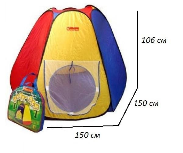 Палатка 5008 / 0506 / 3058