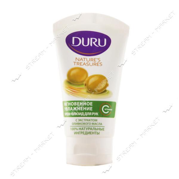 """Крем-флюид для рук Duru Nature""""s Treasures с экстрактом Оливкового масла 75мл"""