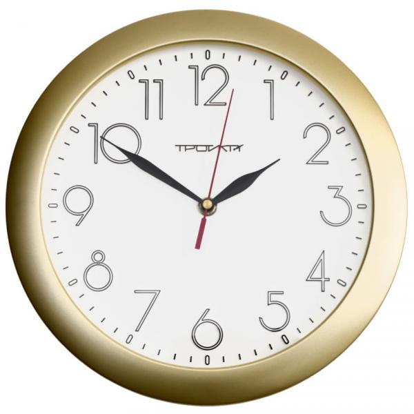 Часы настенные «Тройка» рамка золотистая, фон белый
