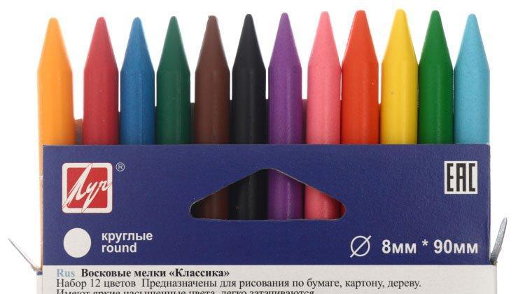 Мелки восковые «Классика» 12 цветов, 12 шт., диаметр 8 мм, длина 90 мм