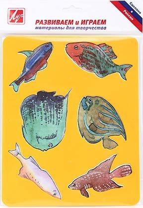 Трафарет фигурный для рисования «Луч» 200*165 мм, «Аквариумные рыбки»