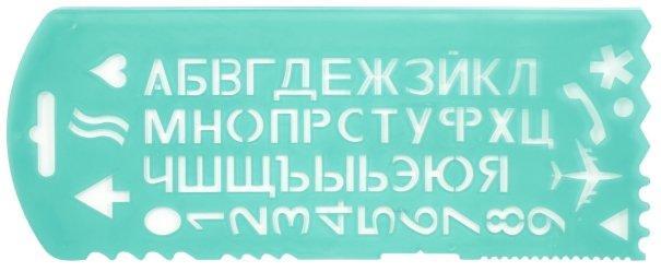 Трафарет для школьников «Буквы и цифры с символами», ассорти (цена за 1 шт.)
