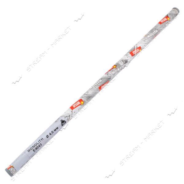 Электроды Монолит для алюминия Е4043 4 мм 3шт
