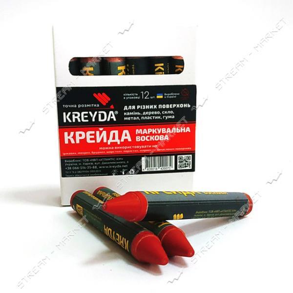 Мел маркировочный KREYDA красный 12шт