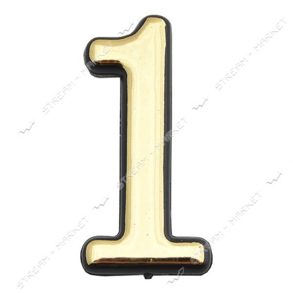 Номерок дверной малый самоклеющийся '1'