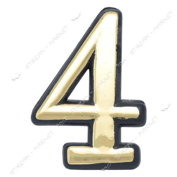 Номерок дверной малый самоклеющийся '4'
