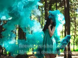 Фото Цветные дымы ДЫМ MA0513/ЛАЗУРНЫЙ 60 СЕКУНД