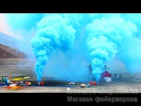 Фото Цветные дымы Дым MA0510/ЗЕЛЕНЫЙ