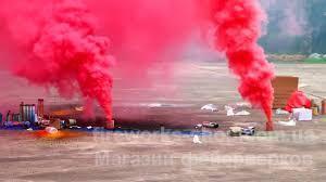 Фото Цветные дымы Дым MA0510/КРАСНЫЙ