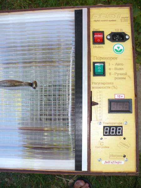 инкубатор автоматический Бест-120АКБ