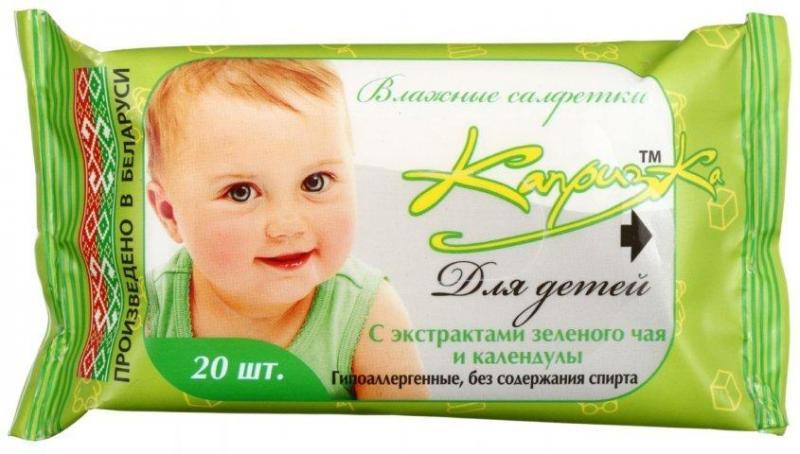 Салфетки влажные детские «Капризка» 20 шт., «Зеленый чай и календула»