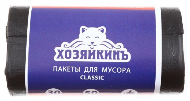 Пакеты для мусора «Хозяйкинъ» Classic 30 л, 50 шт., черные