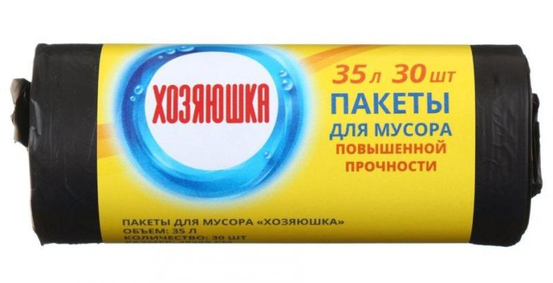 Пакеты для мусора «Хозяюшка» 35 л, 30 шт., черные