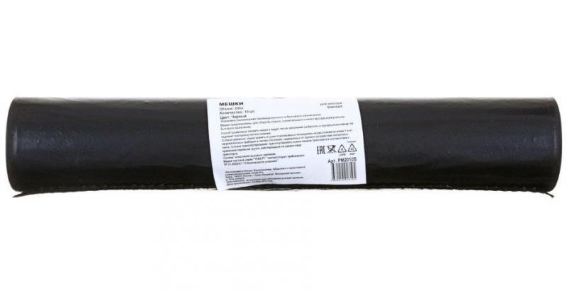 Пакеты для мусора 200 л, 10 шт., черные