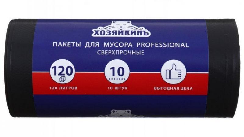 Пакеты для мусора «Хозяйкинъ» сверхпрочные 120 л, 10 шт., черные
