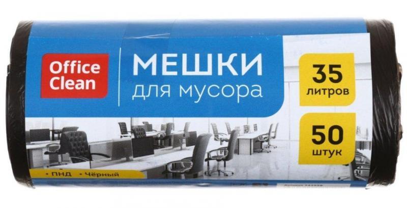 Мешки для мусора OfficeClean (ПНД) 35 л, 50 шт., черные