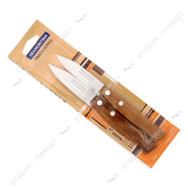 Набор кухонных ножей Tramontina лезвие 7.5см блистер 2шт
