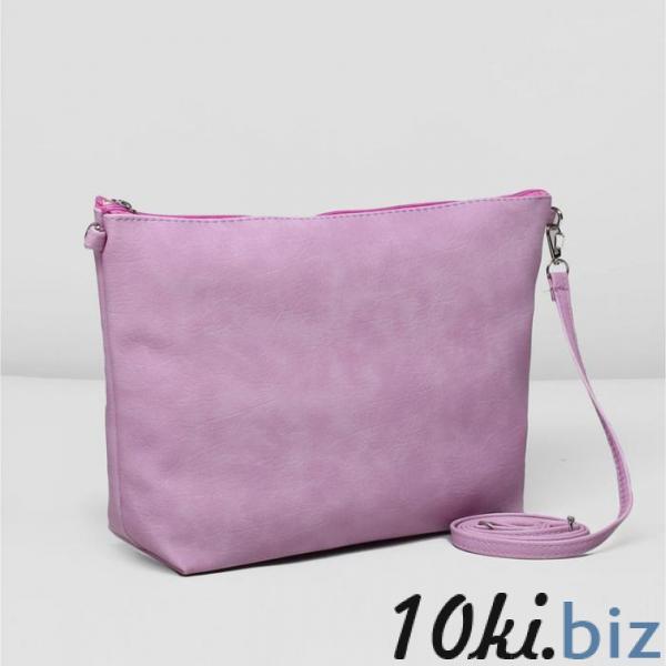Сумка женская, отдел на молнии, регулируемый ремень, цвет лавандовый купить в Гродно - Женские сумочки и клатчи
