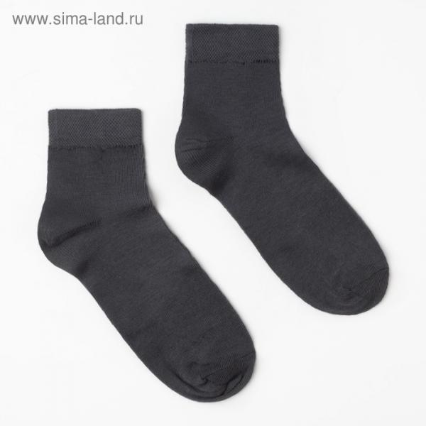 Носки подростковые для мальчика, цвет МИКС, размер 22-24