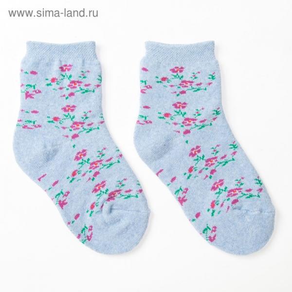 Носки детские плюшевые, цвет голубой, размер 14-16