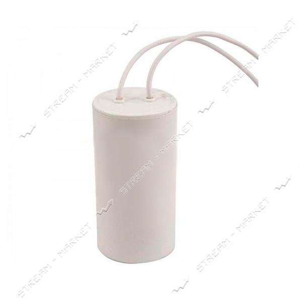 Конденсатор 300 мкФ напряжение 250 V без болта плюс 2 провода