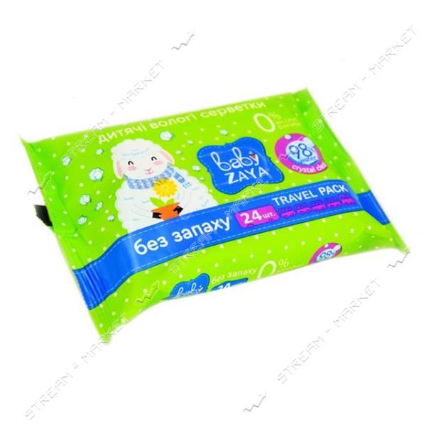 Влажные салфетки детские Baby Zaya Без запаха 24шт