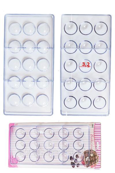 Поликарбонатная форма для шоколада Полусферы 15 ячейки диаметр 3,2 см