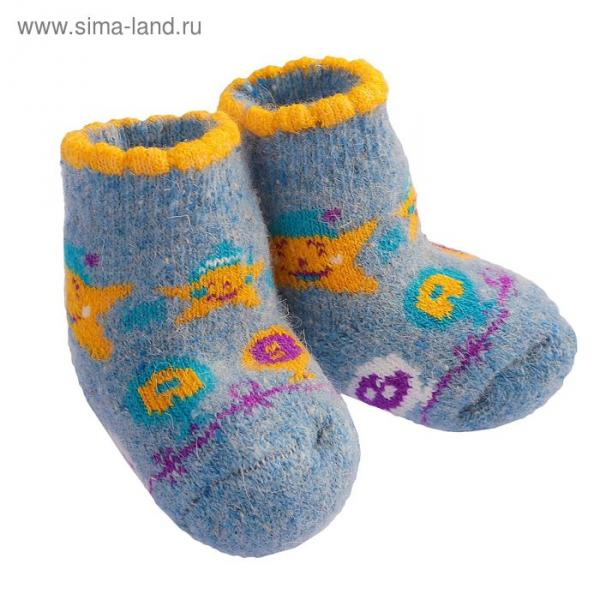 Носки детские шерстяные «Звездочка», цвет голубой, размер 12