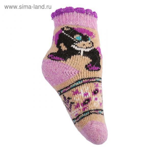 Носки детские шерстяные «Пони», цвет песочный, размер 14