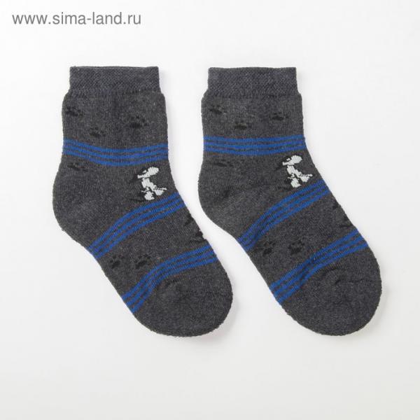 Носки детские плюшевые, цвет серый, размер 14-16