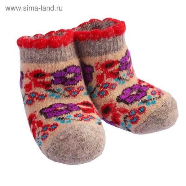 Носки детские шерстяные «Цветочки», цвет песочный, размер 14