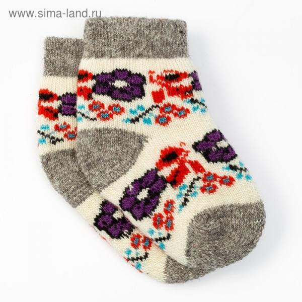Носки детские шерстяные «Вьюнок», цвет белый, размер 10