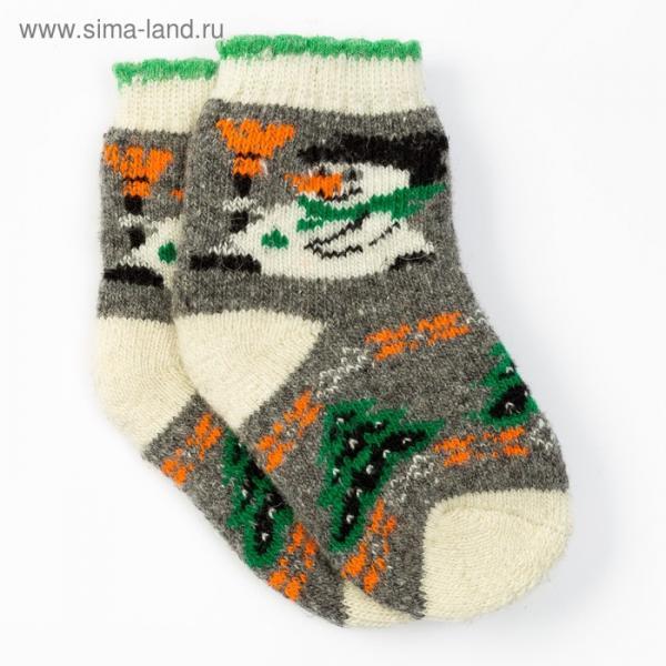 Носки новогодние детские шерстяные «Снеговик», цвет серый, размер 22