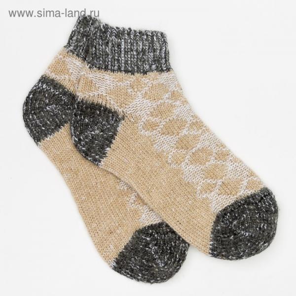 Носки детские укороченные, цвет бежевый/серый, размер 20-22