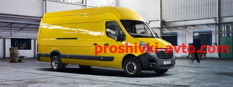 Фото OPEL чип тюнинг, MOVANO  прошивка двигателя (прошивка эбу) Opel_Movano 2.5 tdi egr_off_ Bosch_16c36_386226