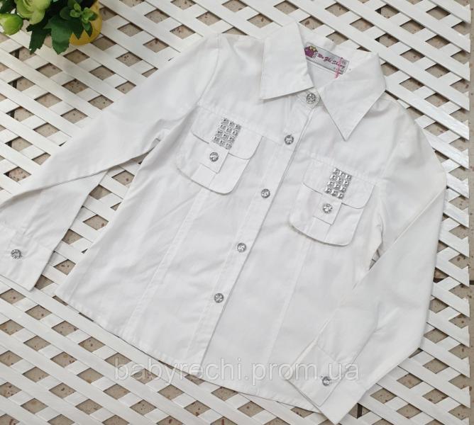 Детская школьная хлопковая блузка для девочки СУЕР ЦЕНА (7 лет)